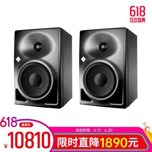 诺音曼(Neumann) KH120A 5.5寸有源监听音箱(黑色)(一对装)