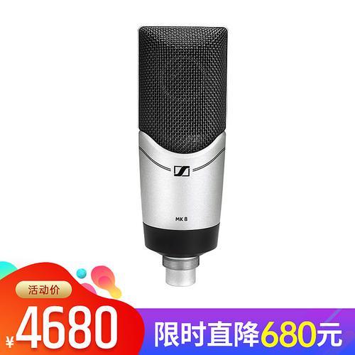 MK8 电容式录音麦克风