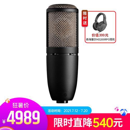 爱科技(AKG) P420 (Single)电容式大震膜录音麦克风