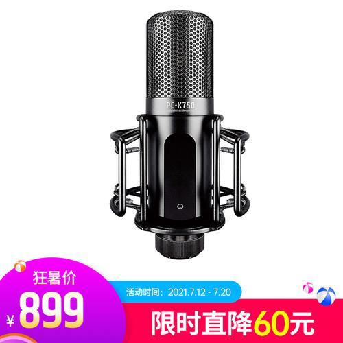 得胜(TAKSTAR) PC-K750 电容式录音麦克风 主播直播K歌话筒