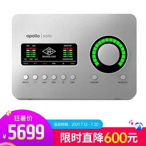 阿波罗(Universal audio) Apollo SOLO 2进4出单核USB专业录音外置声卡 新款(WIN系统版)