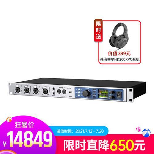 RME Fireface UFX II 专业级录音外置USB声卡