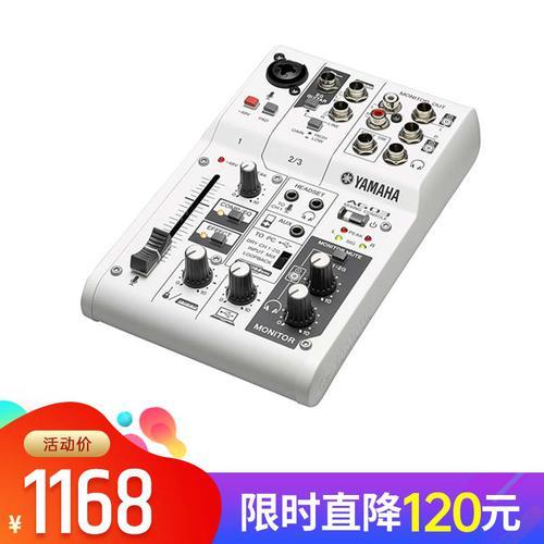 AG03 调音台外置声卡 电脑手机录音网络K歌主播直播声卡