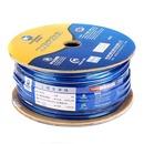 QE-165C 纯铜工程安装线 高品质音箱线(1米)