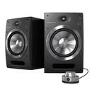 S-DJ05 专业级有源监听音箱