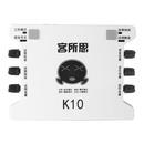 K10(超值版) 网络K歌USB声卡 (白色)