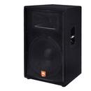JBL JRX115单15寸专业音箱 舞台全频音箱(只)