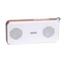 Stylebox C3  智能NFC蓝牙音箱