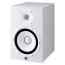 印尼进口 HS8 8寸有源监听音箱 白色 (只)