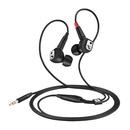 IE80S 入耳式动圈高保真隔音降噪HIFI耳塞