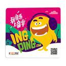 音平(INGPING) 【玩音乐上音平】纪念版鼠标垫