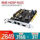 德国进口 HDSP 9632 电脑专业录音网络K歌内置声卡