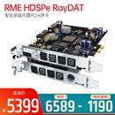 HDSPe RayDAT 专业录音内置PCI-e声卡