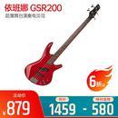电贝司品牌 GSR200 超薄舞台演奏电贝司  (红色)
