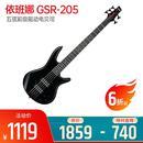 电贝司品牌 GSR-205 五弦前级驱动电贝司