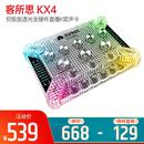 KX4究极版透光全硬件直播K歌声卡 (白色)