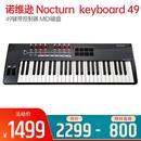 Nocturn  keyboard 49 49键带控制器 MIDI键盘 LED灯显示