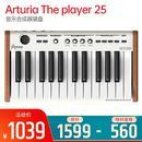 The player 25 音乐合成器键盘