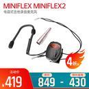 MINIFLEX2 电容式吉他录音麦克风