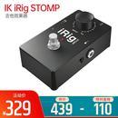 iRig STOMP 吉他效果器 转接iphone
