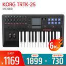 TRTK-25 MIDI键盘 带音色