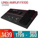 LINE6 AMPLIFi FX100 吉他效果器,自带100种音色,4组编组,支持蓝牙iOS远程控制
