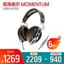 MOMENTUM 头戴式耳机 HIFI 耳机 (棕色)