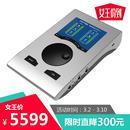 Babyface Pro FS  专业录音USB外置声卡 高品质主播直播K歌声卡 (Babyface Pro升级版)