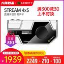 STREAM 4x5 网络K歌录音外置声卡 (白色)