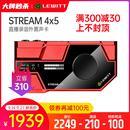 STREAM 4x5 网络K歌录音外置声卡 (红色)
