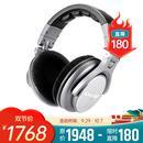 SRH940 专业监听级折叠式头戴耳机
