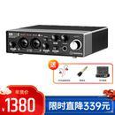 雅马哈 UR22C 专业录音外置声卡编曲混音USB音频接口 2019升级版