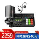 MX1 Set 便捷式直播声卡麦克风套装 手机直播户外直播网络k歌主播声卡设备全套