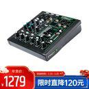 ProFX6v3  6通道调音台带效果 电脑手机录音网络K歌主播直播外置声卡