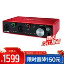 Scarlett 4i4 三代 专业录音声卡 USB外置声卡音频接口 升级版