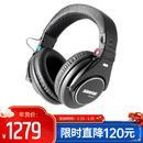 SRH840 监听级折叠式头戴耳机