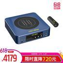 M6 Plus 录音K歌直播USB外置声卡 电脑手机通用音频接口(含接收器)