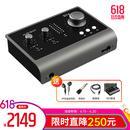 iD14 MKII 专业录音USB外置声卡 录音编曲直播K歌音频接口