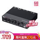 雅马哈 UR24C 专业录音配音USB声卡音频接口 主播直播K歌声卡