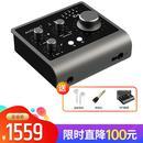 Audient iD4 MKII 专业录音USB外置声卡 录音编曲直播K歌音频接口