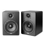 ESI aktiv 05 5寸专业监听音箱(一对装)