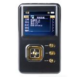 HM-602随身HIFI无损音乐发烧播放器(8GB)
