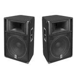 雅马哈(YAMAHA) S115V 专业舞台无源音箱(单只)