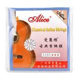 爱丽丝(Alice) A103-H 古典尼龙吉他套弦