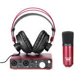 scarlett studio 专业录音外置USB声卡套装