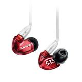舒尔(SHURE) SE535 LTD 红色限量版 入耳式耳机