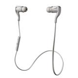 BackBeat GO 2  双通道立体声 运动健身蓝牙耳机 通话耳机  (白色)