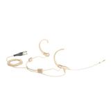 铁三角(Audio-technica) BP892-TH MicroSet  电容式头戴麦克风(肤色)