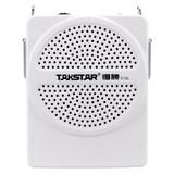 得胜(TAKSTAR) E126 全新升级便携式数字扩音器 (白色)