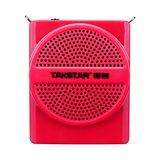 得胜(TAKSTAR) E188M 教学 插卡U盘 导游 腰挂扩音器 (红色)